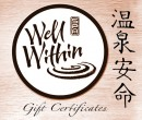 Gift Certificates for Specific Amounts