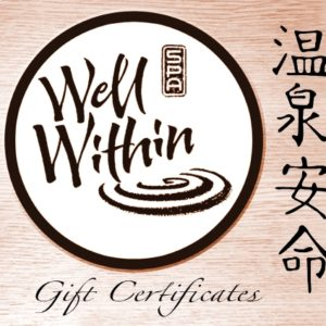 Gift_Certificate12