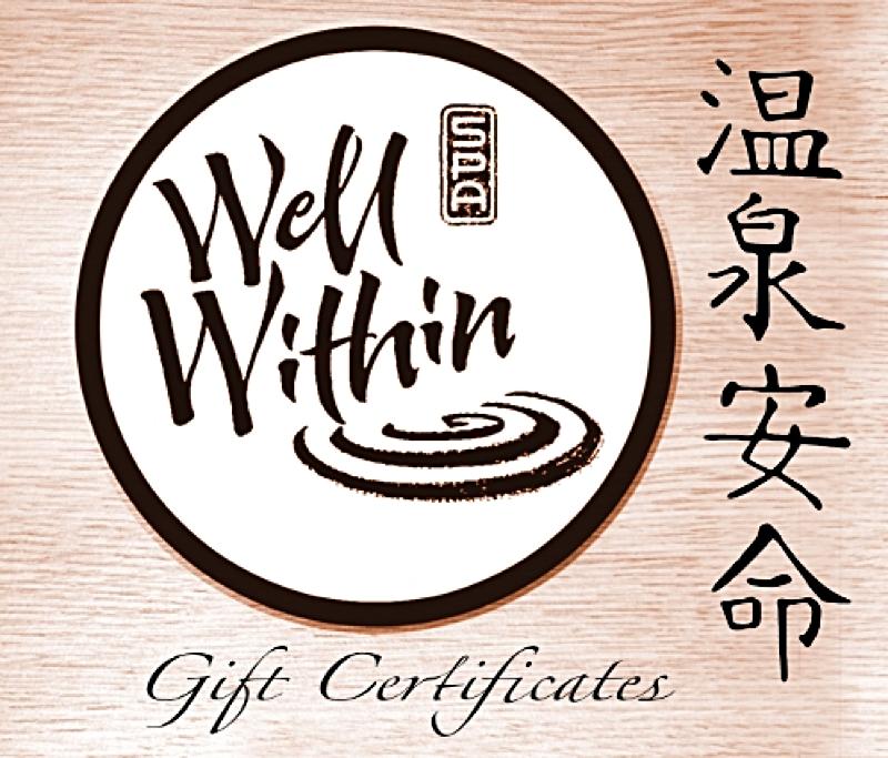 Gift Certificates for Custom Dollar Amount