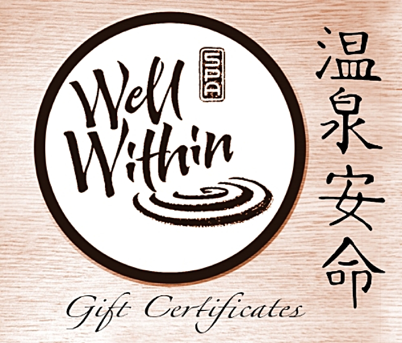 Body Care Gift Certificates